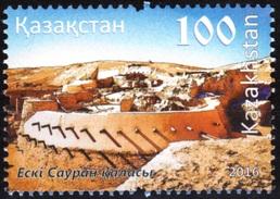 KAZAKHSTAN 2016-35 Sauran. Archaeology, Architecture, History. MNH