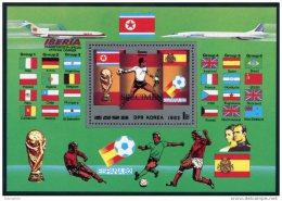 Korea 1982, SC #2194, Specimen, S/S, Football,  Football, Spain World Cup - World Cup