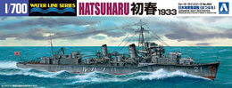 Japanese Navy Destroyer Hatsuharu 1933 1/700 ( Aoshima ) - Boats