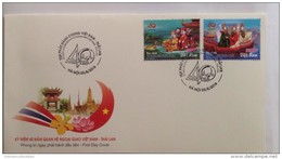 FDC Vietnam Viet Nam 2016 : Join Issued With Thailand / Water Puppet (Ms1069)