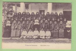LAOS : Religieuses Laotiennes, Labs Native Nuns. TBE. 2 Scans. - Laos