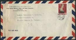 1979 Cina, Lettera Per La Finlandia