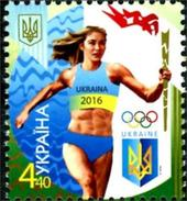 Ukraine 2016 MNH(**) No.1514.