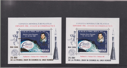 ROMANIA-2006-25 Years-the First Romanian In Space(D. PRUNARIU) S/S With Overprint Silver And Gold MNH**
