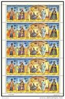Senegal 0381/85** Noel  MNH Feuille / Sheet De 5 Séries MNH - Sénégal (1960-...)