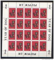 Kirghikistan 1994 Unif.21A Minifoglio Di 20 **/MNH VF