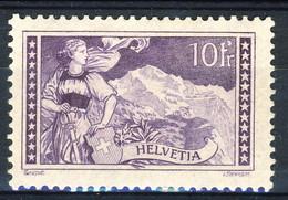 Svizzera 1914 N. 144 F. 10 Ragazza (Jungfrau) Violetto. MVLH (traccia Di Linguella Invisibile) Cat € 170 - Svizzera