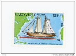Cap Vert-Cabo Verde-1982-Voiliers-461***MNH