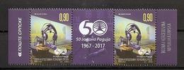 BOSNIA AND HERZEGOVINA   2017,SERBIA BOSNIA,50 YEARS OF RADIO IN BANJALUKA,MICKROPHONE,MNH