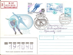 "1988  Championnat Du Monde De ""speed Skating"" Moscou ;Recommandé"