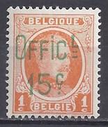 BELGIQUE - Cob - PR1** - Cote 2,50 €