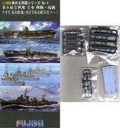 Dai Go Koukuu Sentai : Shōkaku / Zuikaku / Oboro / Akigumo 1/3000 ( Fujimi ) - Boats