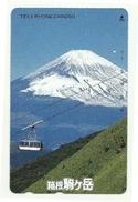 Giappone - Tessera Telefonica Da 105 Units T235 - NTT, - Montagne