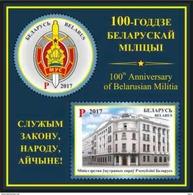 Belarus 2017 Block MNH 100 Years Of Belarusian Militia (police)