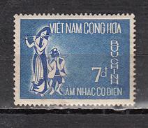 VIETNAM DU SUD * YT N° 293