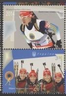 Ukraine 2014 Olympic Games Sochi Biathlon With Coupon