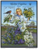 UKRAINE 2011 ** MNH BLOCK GENEROUS UKRAINE FLOWERS BIRDS SPRING