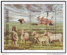 UKRAINE 1998 ** MNH BLOCK ASKANIA-NOVA NATURE RESERVE. HORSES, DEERS, BIRDS