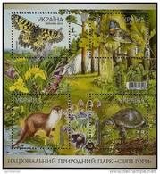 UKRAINE 2010 ** MNH Block 85 / Natural Park/ BIRDS / TURTLE / BUTTERFLIES