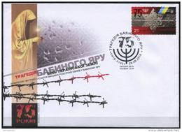 UKRAINE 2016 FDC Tragedy Babi Yar 75 Ann Jews Judaica Star Of David
