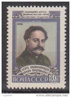 Russie N° 2115 ** 21ème Ann De La Mort D'Ordjonikidzé - 1958
