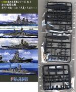 Rengō Kantai Kikan : Nagato / Mutsu / Yamato / Musashi / Ōyodo 1/3000 ( Fujimi ) - Boats