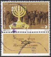 Israel 1988 1 V Used Jewish Legion