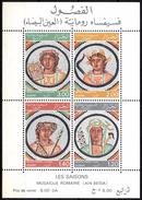 ALGERIE ALGERIA BF YT N° 2A Sheet Mosaïques Romaines Roman Mosaïcs Mosaik Les Saisons Mosaicos Mosaici Seasons