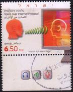 Israel 2009 1 V Used Voice Over Internet Protocol