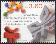 Israel 2006 1 V Used 50 Years Tel Aviv University