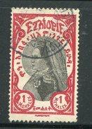 ETHIOPIE- Y&T N°147- Oblitéré - Etiopía