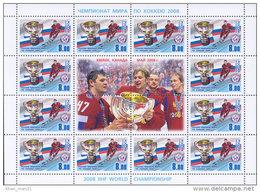 Russia, 2008, Ice Hockey World Championship, MNH