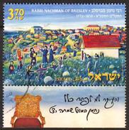 Israel 2010 1 V  Used 200 Anniversary Of The Passing Of Rabbi Nachman Of Breslev