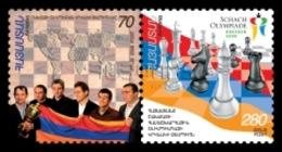 Armenia MNH** 2009 Mi 663-664 Armenia, Double World Chess Champion Chess Olympiade - 2 Stamps - Armenia