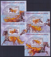 V31 Burundi - MNH - Art - Painting - Deluxe