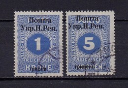 West Ukraine, 1919, Used
