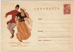 LBR38 - UNION SOVIETIQUE  EP ENVELOPPENEUVE THEME DANSES FOLKLORE