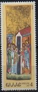 PIA - GRECIA. - 1976 : Natale - Disegni Tratti Dai Manoscritti Del Monastero Del Monte Athos -   (Yv 1233-34)