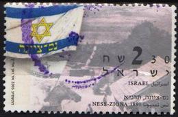 Israel 2003  1 V Used Flag