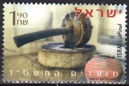 Israel 2003  1 V Used Olive Oil