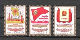 CHINE CHINA CINA  2124 à 2126 ** 1978 ,5 ème CONGRES NATIONAL DE LA REPUBLIQUE.