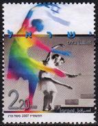 Israel 2007  1  V Used Dance Ballet
