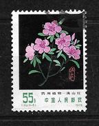 CHINE CHINA CINA N° 2188 Oblit Y Et T- Fleurs, Flowers , Plantes Médicinales.