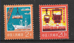 CHINE CHINA  CINA  N° 2111 Et 2068 **Y Et T Industrie.