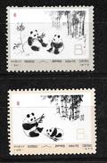 CHINE CHINA  CINA  N° 1870 Et 1871 **Y Et T -Pandas Animaux Animals. - Unused Stamps