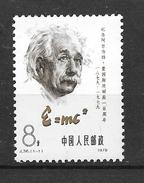CHINE CHINA  CINA  N° 2216 ** Y Et T -CENTENAIRE DE LA NAISSANCE D'ALBERT EINSTEIN .