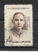 CHINE CHINA  CINA  N° 1090 Y Et T Oblitéré -  Sun Yat-Sen.