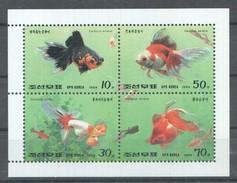A48 1994 KOREA FISH & MARINE LIFE 1KB MNH