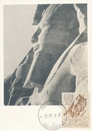 D28777 CARTE MAXIMUM CARD 1963 YUGOSLAVIA - NUBIA TRESORS UNESCO CP PHOTOCARD
