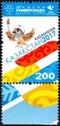 KAZAKHSTAN 2017-01 Sport: Winter Universiade. Bird. 2nd Issue, MNH